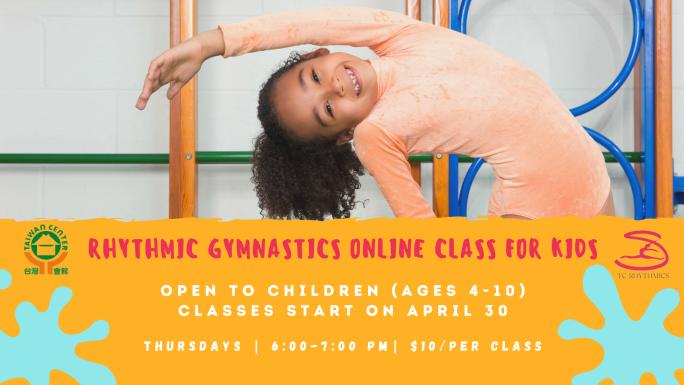 4.23.20 Online Rhythmic Gymnastic Class Flyer FB Event